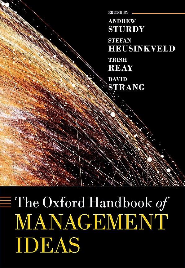 十分です自体入場The Oxford Handbook of Management Ideas (Oxford Handbooks) (English Edition)