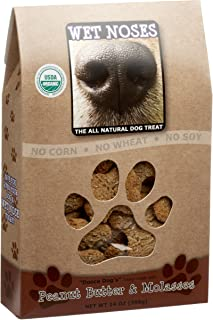 Wet Noses All Natural Dog Treats (3 Pack)