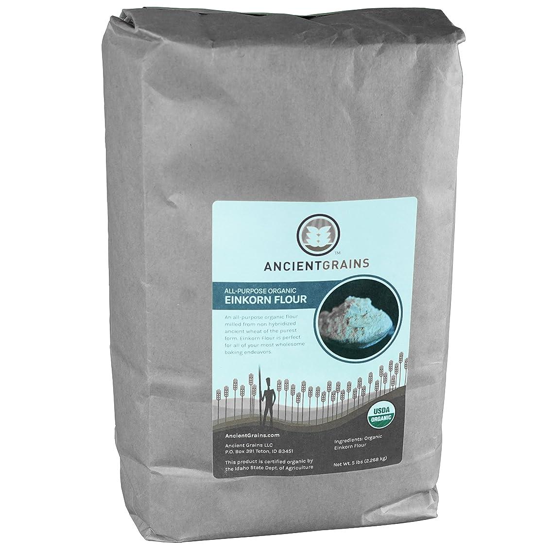 5 lbs. Organic Einkorn All-Purpose Flour