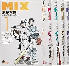 MIX コミック 1-5巻セット (ゲッサン少年サンデーコミックス)