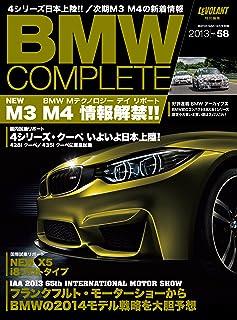 BMW COMPLETE (ビーエムダブリューコンプリート) Vol.58 [雑誌]