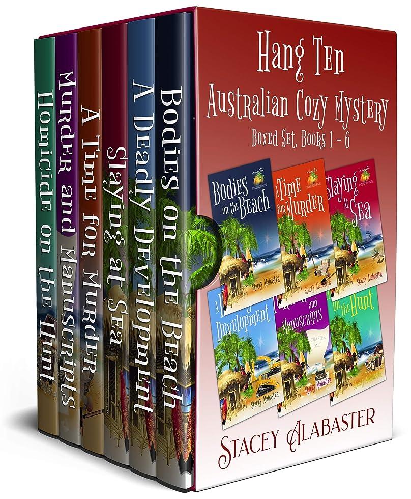 倒錯遊具スペードHang Ten Australian Cozy Mystery Boxed Set: Books 1 - 6 (English Edition)