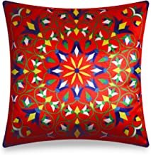 Ramadan Kareem Velvet Cushion Cover, Arabic Geometric Home Décor Wysada, Multi color, 45x45 cm (18x18 In.)