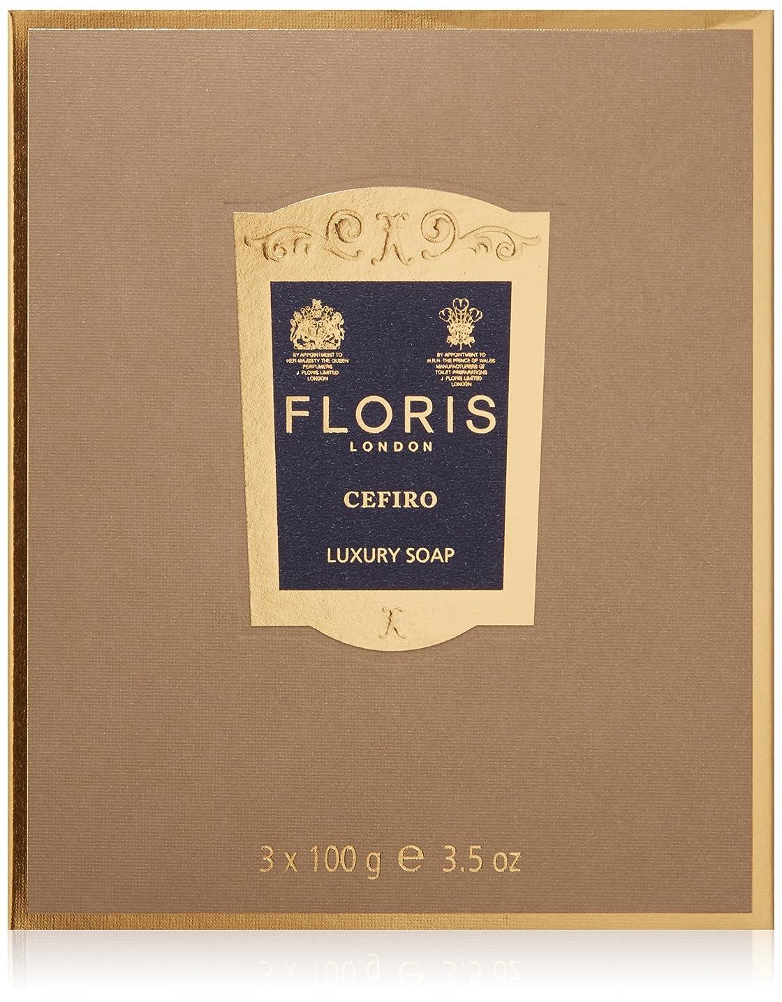 センチメートル不一致葉巻フローリス ラグジュアリーソープCF(セフィーロ) 3x100g/3.5oz