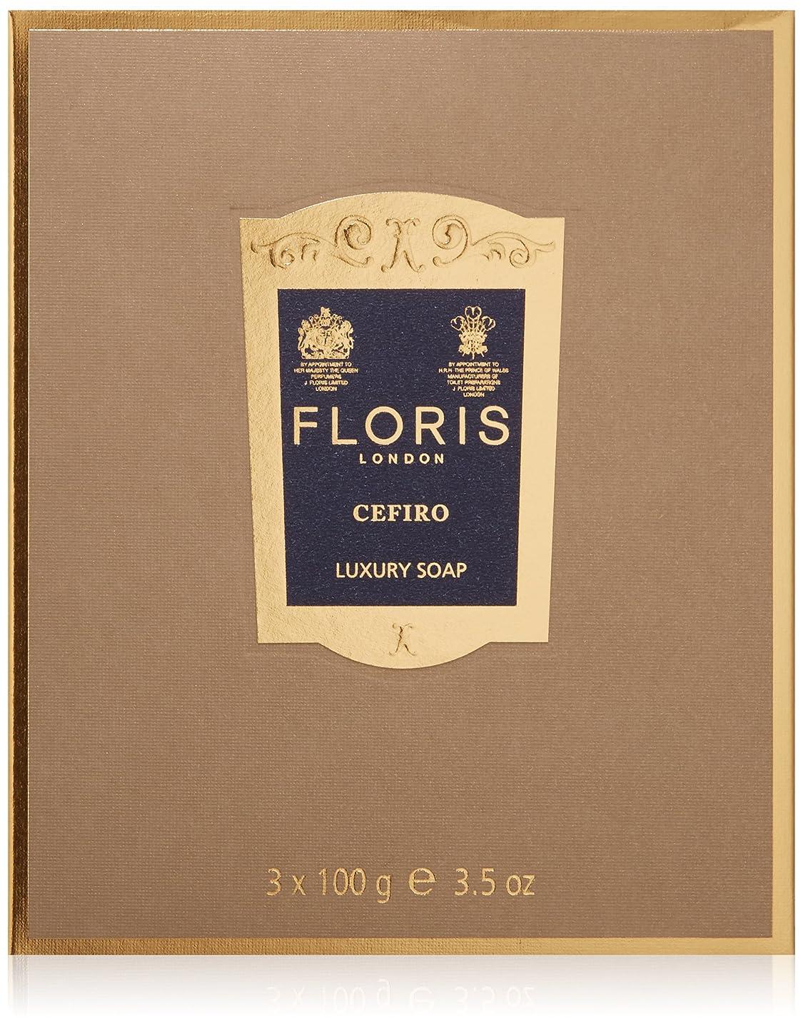 いいね物質蛾フローリス ラグジュアリーソープCF(セフィーロ) 3x100g/3.5oz