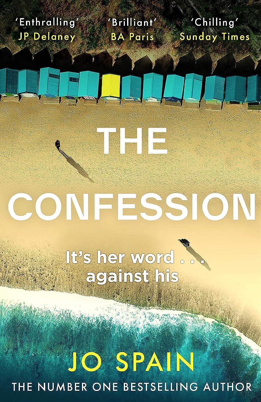 脱走露骨なすべてThe Confession: The addictive number one bestseller (English Edition)