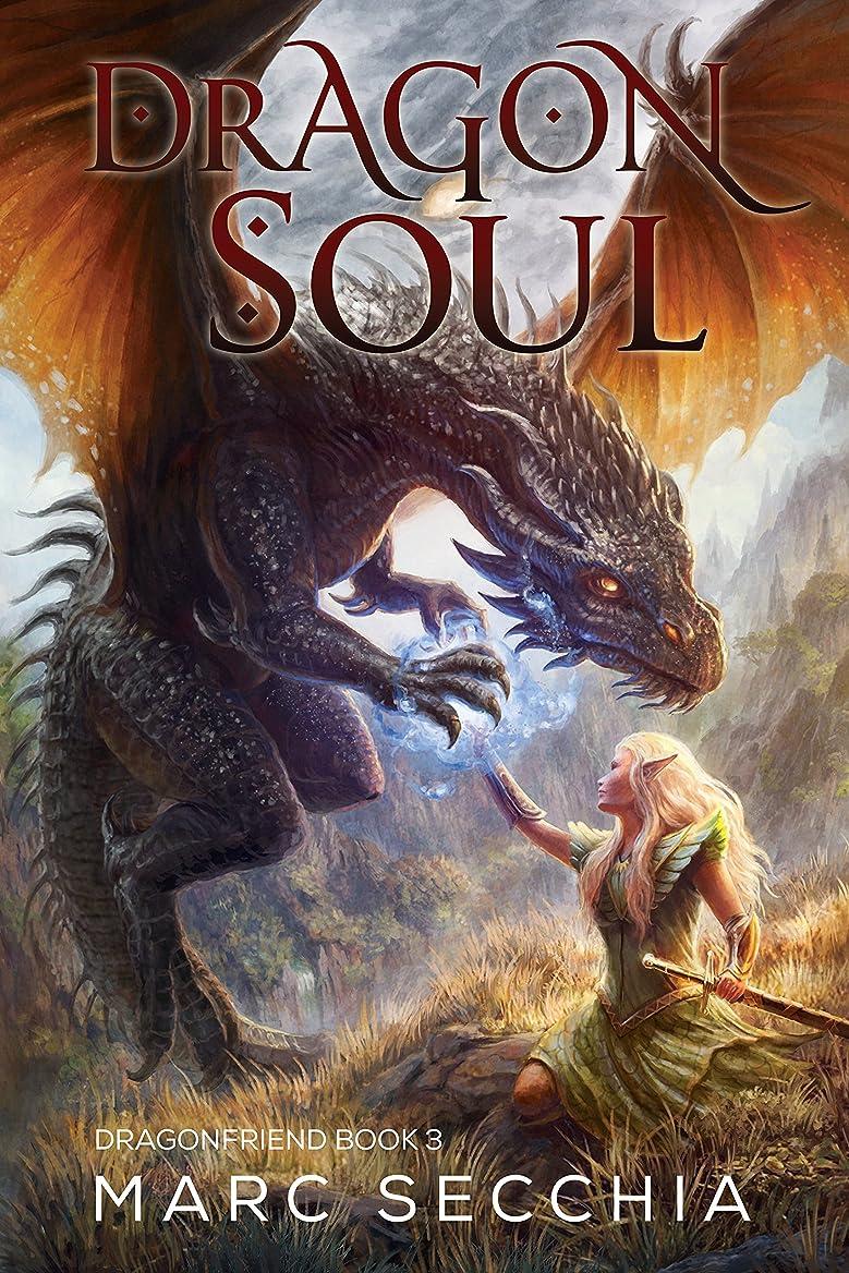 パワーオーロック観客Dragonsoul (Dragonfriend Book 3) (English Edition)