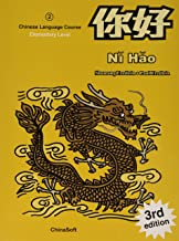 Best ni hao chinese language course Reviews