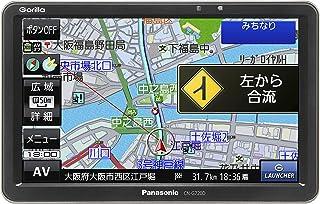 パナソニック ポータブルカーナビ ゴリラ CN-G720D 7インチ(ゼンリン製地図収録) ワンセグ SSD16GB 12V/24V対応