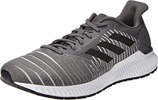 adidas solar ride m men's road running shoes