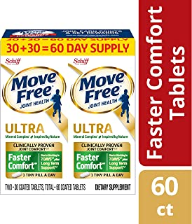 Best schiff move free joint ultra, 60 gummies Reviews