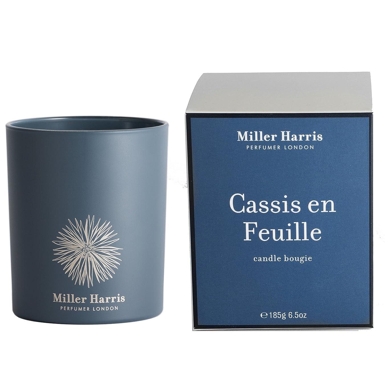 血統頑丈確率ミラーハリス Candle - Cassis En Feuille 185g/6.5oz並行輸入品