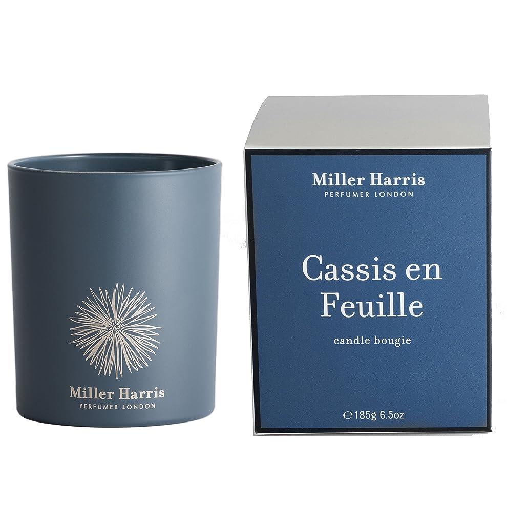 シャットおとなしい頼むミラーハリス Candle - Cassis En Feuille 185g/6.5oz並行輸入品