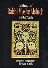 Midrash of Rabbi Moshe Alshich on the Torah (Classic Torah Commentaries) 3 volumes