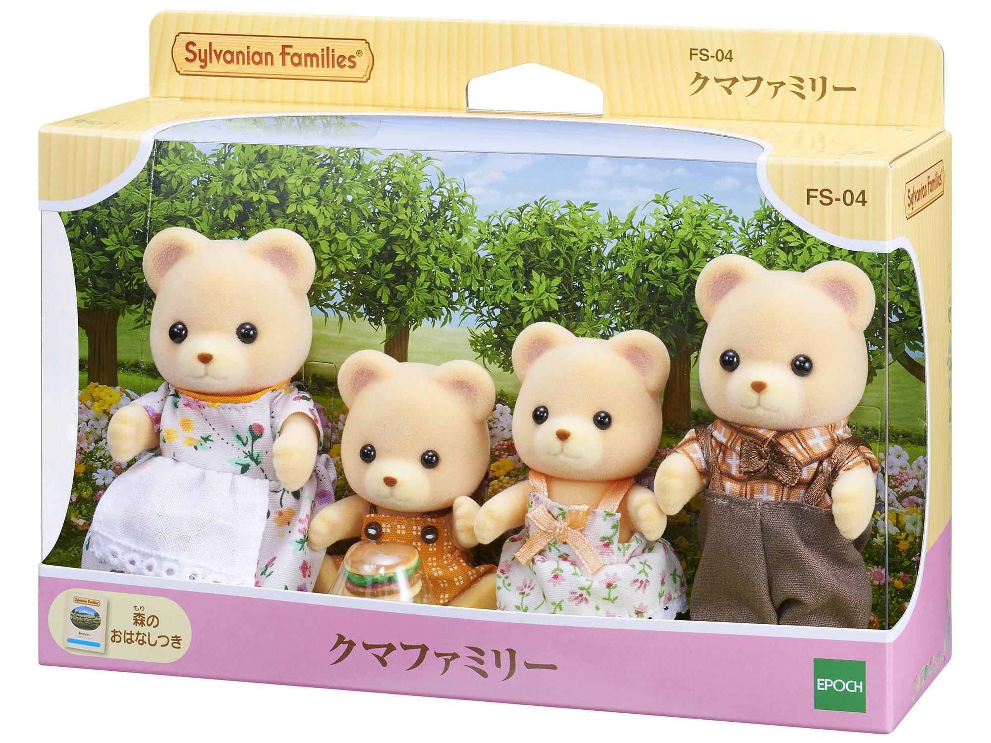 Sylvanian Families dolls Chihuahua family FS-14