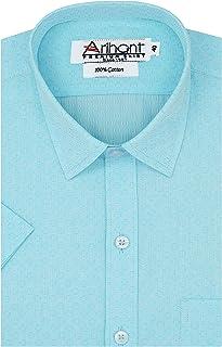 Arihant GHPC Self Design Printed 100% Cotton Half Sleeves Regular Fit Formal Shirt for Men