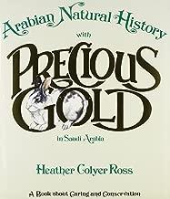 تاريخ عربي طبيعي مع الذهب الثمين في المملكة العربية السعودية