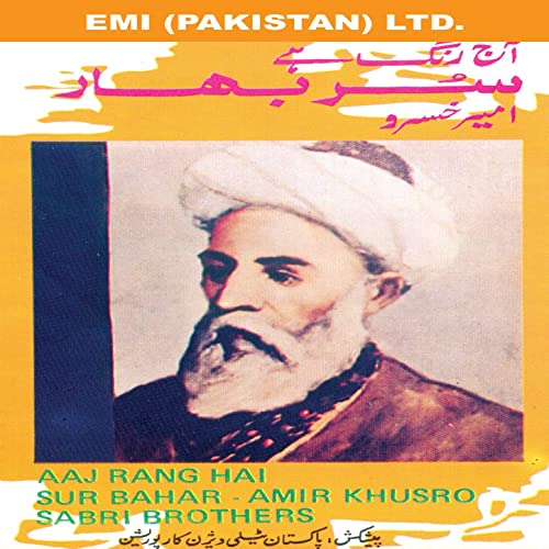 aaj rang hai amir khusro mp3 free download