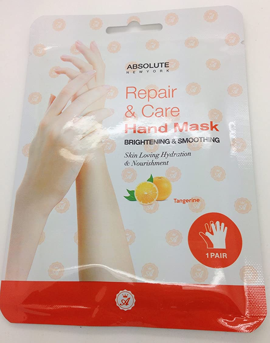 けん引十二劇作家Absolute Repair & Care Hand Mask - Tangerine (並行輸入品)