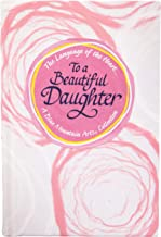 """To a Beautiful Daughter (Anthology) 