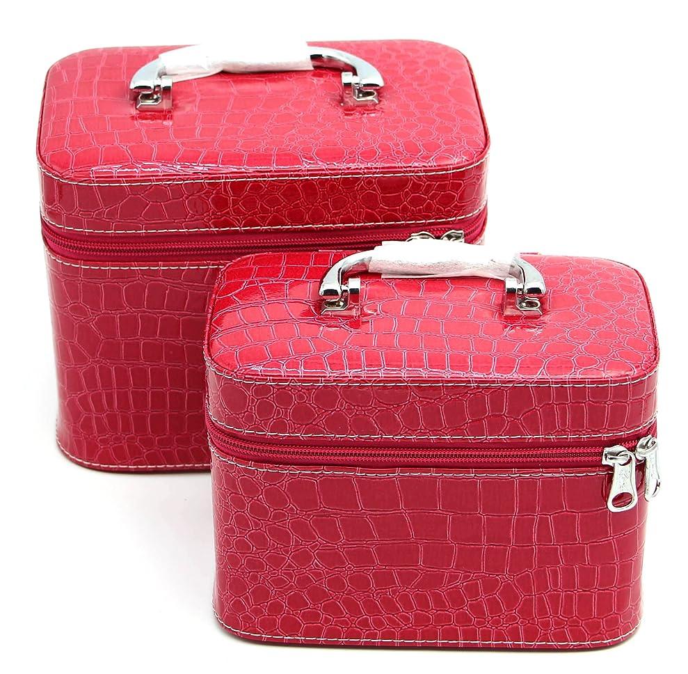 脇に不注意シチリアHOYOFO メイクボックス コスメボックス 化粧箱 大容量 鏡付き おしゃれ コスメ収納 化粧品 収納 化粧 ボックス 小物入れ 2点セット 赤 レッド