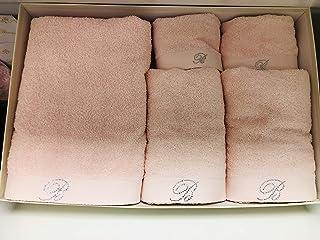 SET 5 PIECES BENESSERE (Powder Pink)