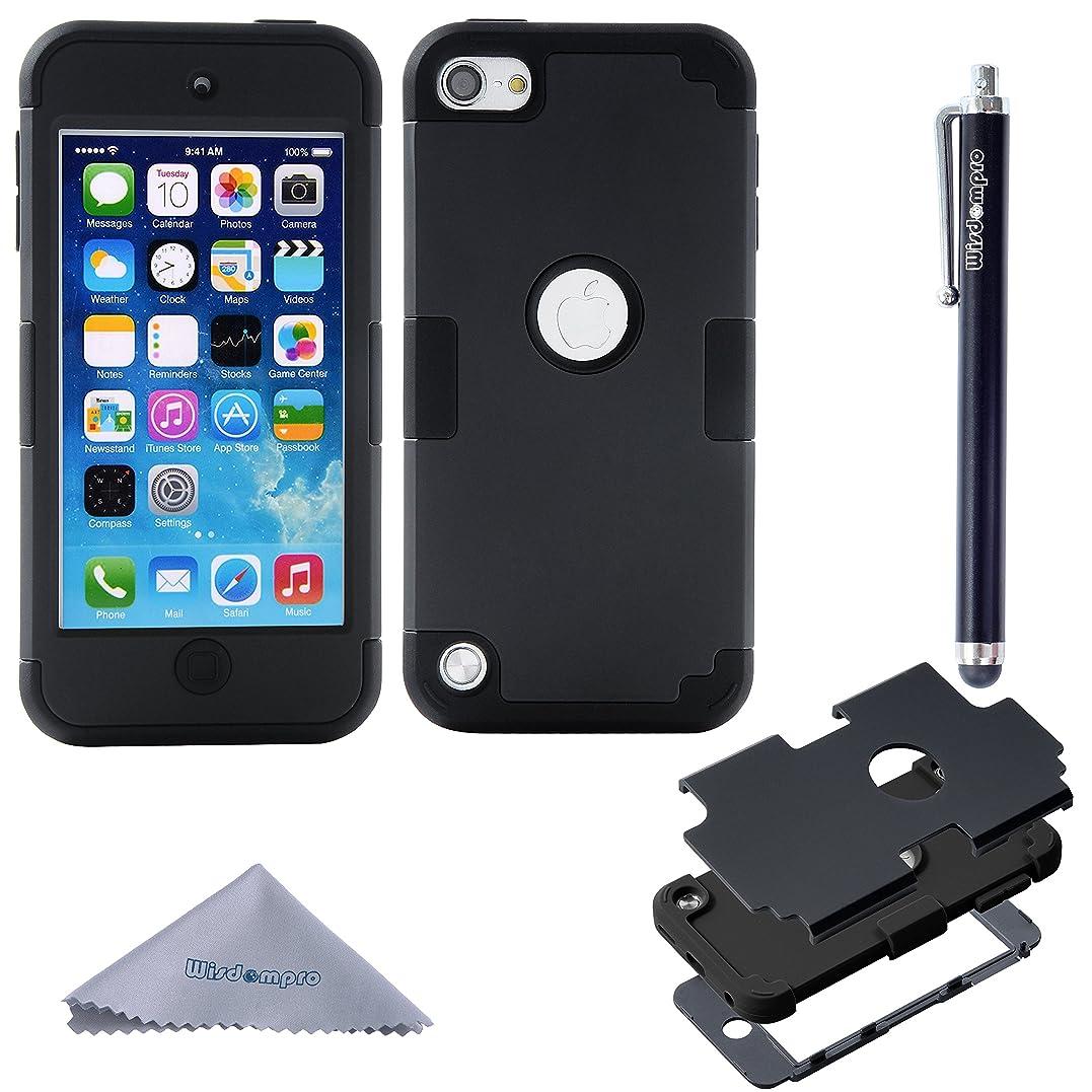 購入化学大学生iPod Touch 7 ケース iPod Touch 6/5 ケース Wisdompro 衝撃吸収 三重構造 全面保護 ソフトシリコン+ハードPC 傷防止 アイポットタッチ 第7/6/5世代対応 (ブラック+ブラック)