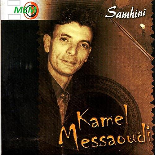 KAMEL MP3 MUSIC TÉLÉCHARGER GRATUIT MESSAOUDI GRATUIT