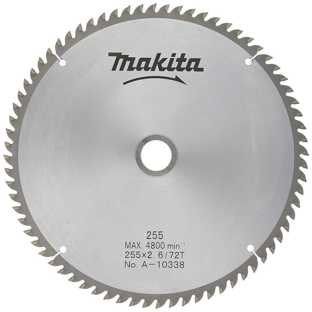 見せますステッチどれマキタ(Makita) チップソー 一般木工用 外径255mm 刃数72T (マルノコ盤?パネルソー用) A-10338