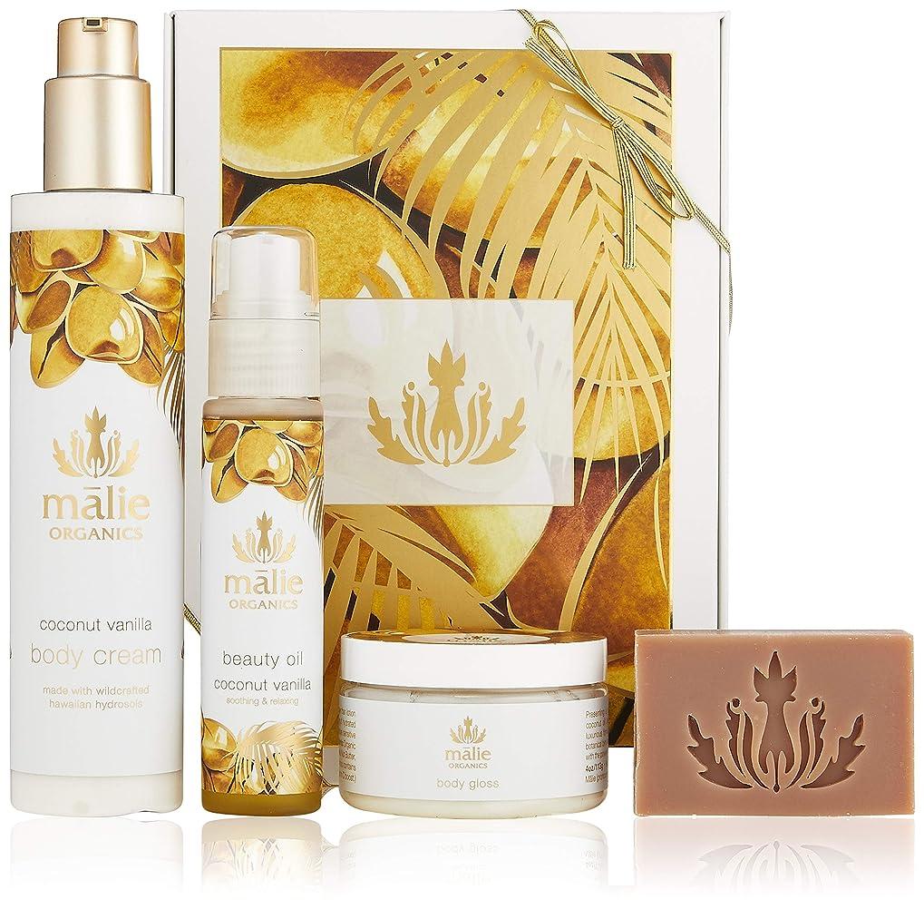 注文暗黙舌Malie Organics(マリエオーガニクス) ラックススパボックス ココナッツバニラ (セット内容:Beauty Oil 75ml/ Body Cream 222ml/ Body Gloss 113g / Luxe Cream Soap 113g)