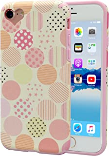 AlphaCell Designer Case compatible with iPhone 8/iPhone 7 Case | Sleek Multicolor Charlotte Kinetic Striped (Artsy Lovely Cute Candy) | Slim Protective Soft Silicone Cover | Snug Fit