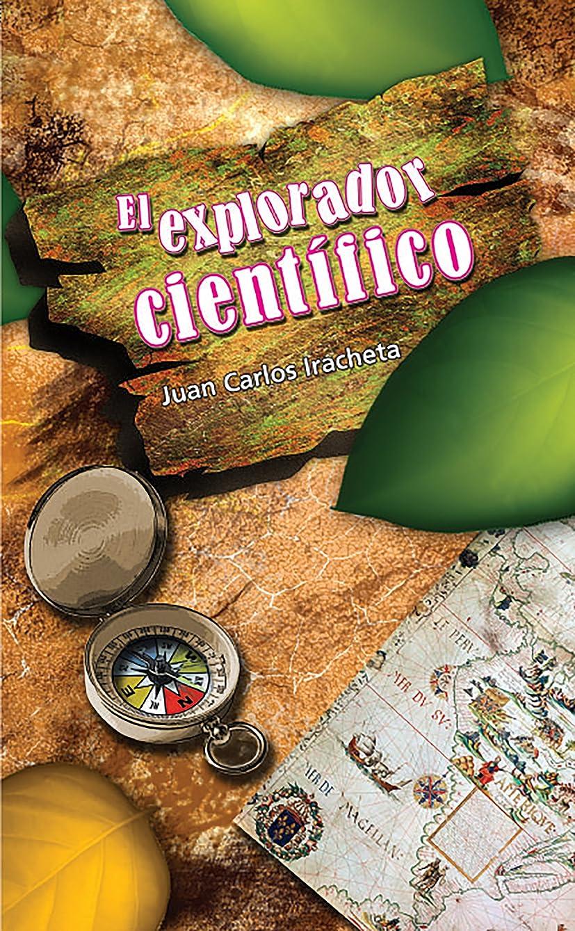 ホイップ後オーバードローEl Explorador Científico (Spanish Edition)