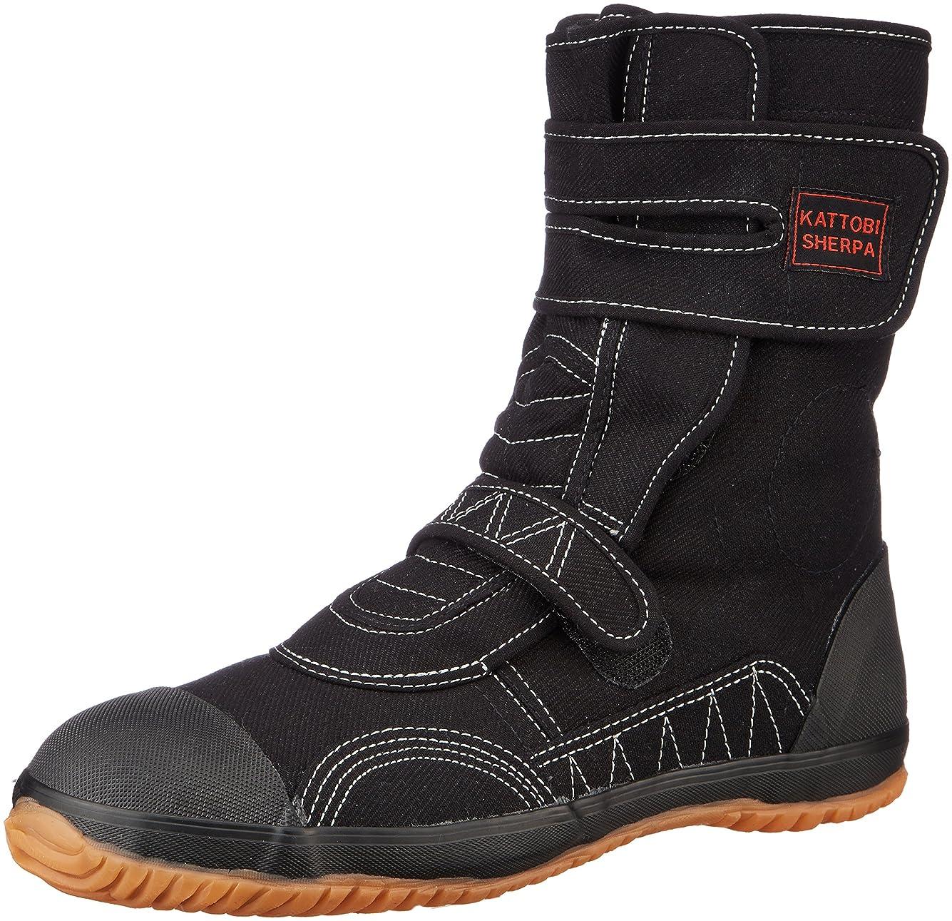劣る巨人ためらう安全靴 足袋靴 高級綿布生地 高所用 甲ガード付 9950 メンズ