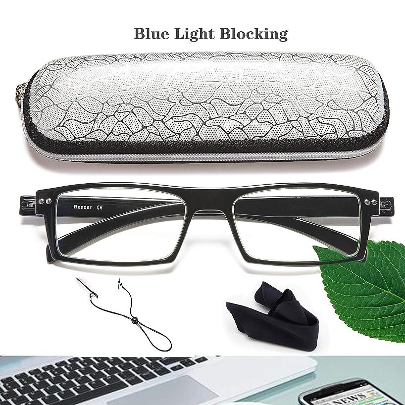 Reading Glasses Lightweight Frame Tr90-3.0 Reading Glasses Black Small Square Blue Light Blocking Reading Glasses