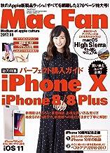 表紙: Mac Fan 2017年11月号 [雑誌] | Mac Fan編集部