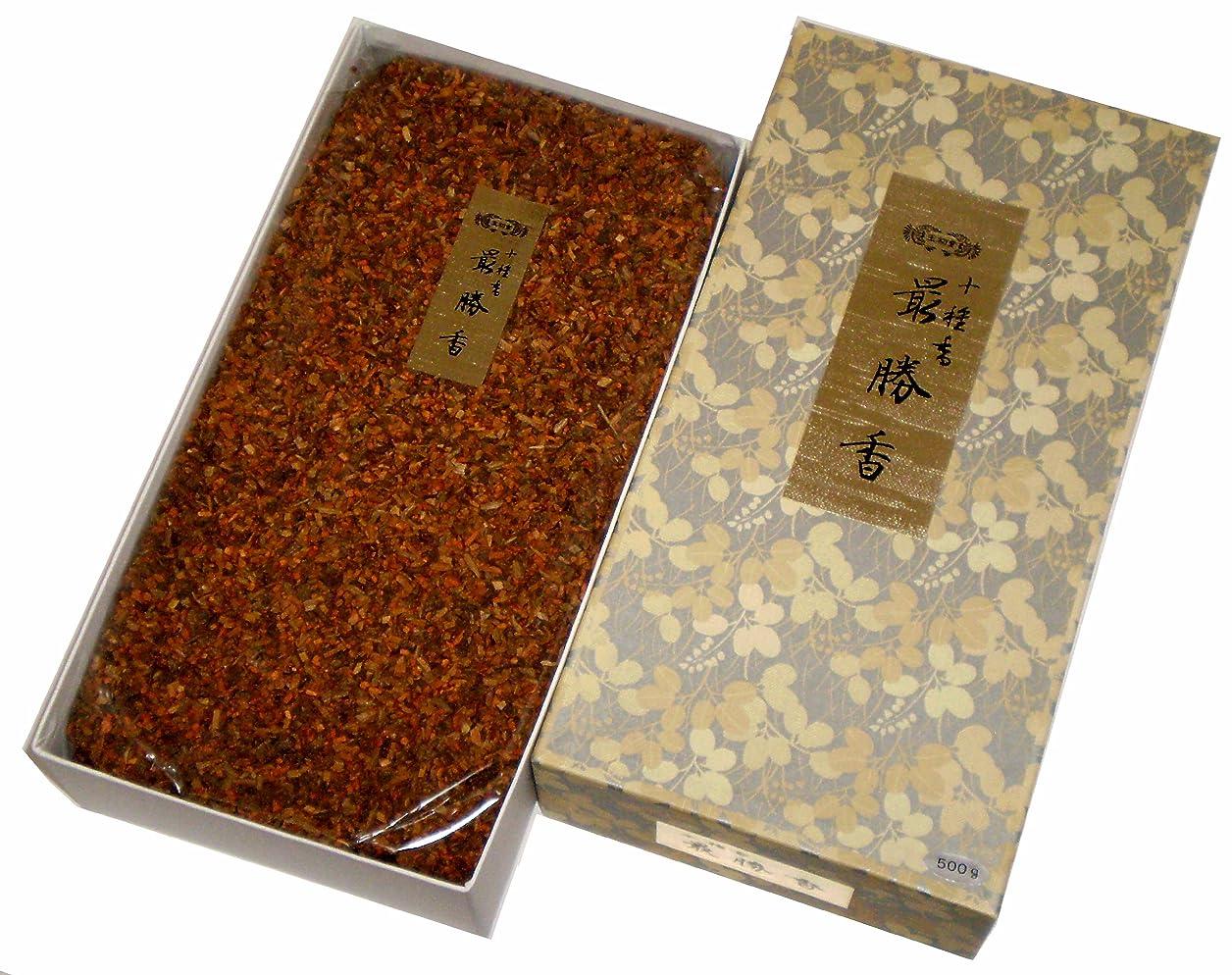 勝利した製品おばあさん玉初堂のお香 最勝香 500g #551
