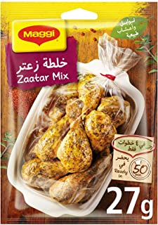 Maggi Zaatar Cooking Mix Sachet, 27 gm