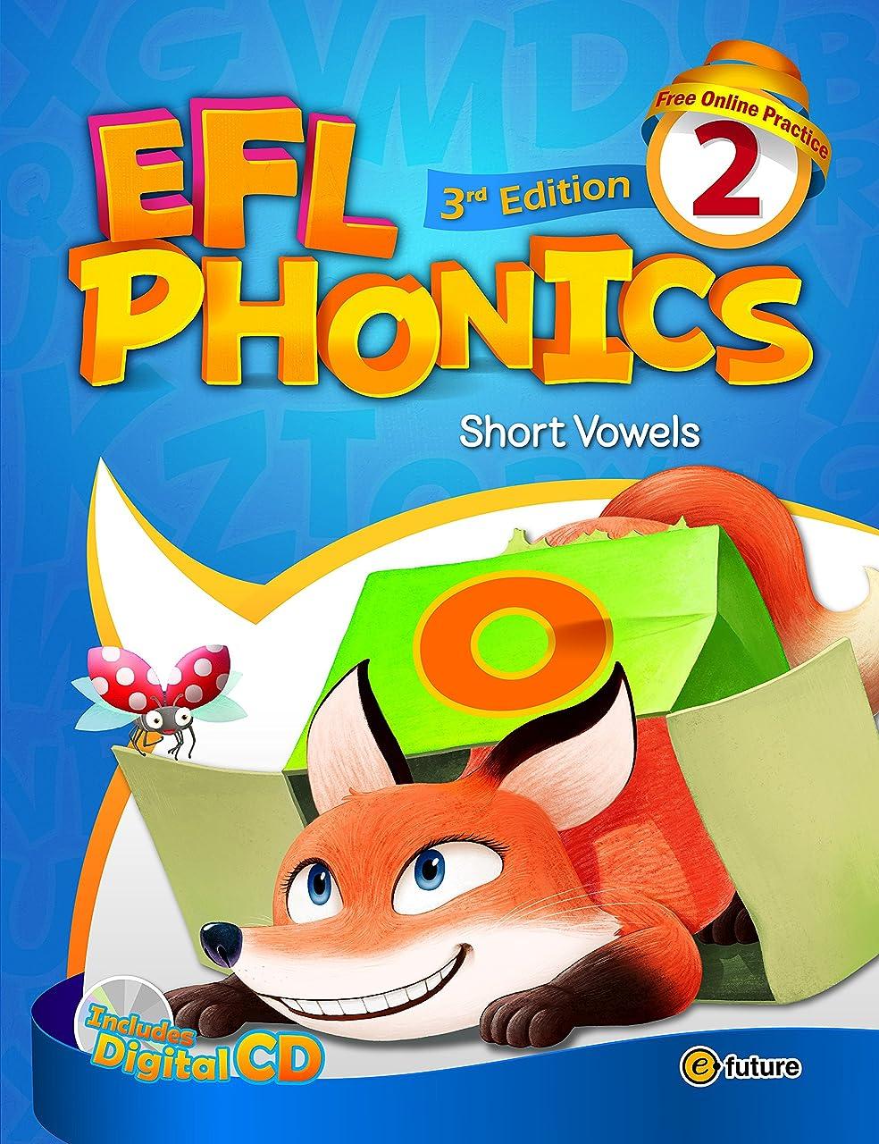 療法ティッシュ億e-future EFL Phonics 3rd Edition レベル2 スチューデントブック (ワークブック?2枚組CD付) 英語教材