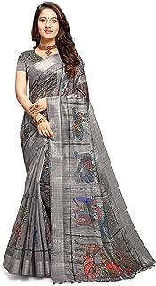 Rajnandini Women's Linen Cotton Kalamkari Digital Animal Print Traditional Saree With Blouse Piece