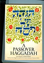 A Passover Haggadah The New Union Haggadah
