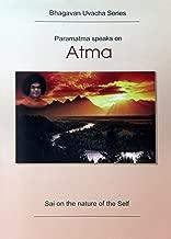Atma (Bhagawan Uvacha Volume 2 Book 1)