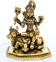 Aakrati Lord Shiva in Meditation Pose Statue Sculpture - Hindu God and Destroyer of Evil - for Temple, Home/Office Décor, ...