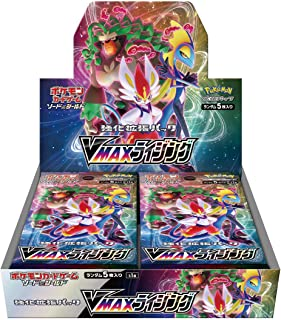 Pokemon Card Game Sword & Shield Enhanced Expansion Pack VMAX Rising Box Japanese