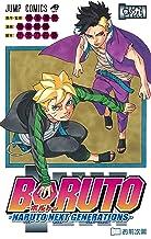 BORUTO - NARUTO NEXT GENERATIONS - Vol.9 [Japanese Edition]
