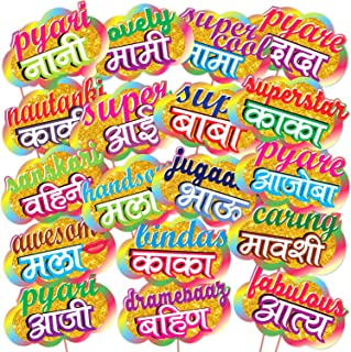 Wobbox All Occasion Colourful Indian Pattern Marathi Family Photo Booth Party Props DIY Kit, Baby Shower, Birthday, Weddin...