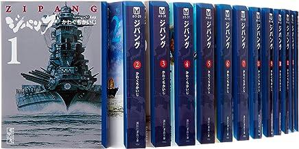 ジパング 文庫版 コミック 1-22巻セット (講談社漫画文庫)