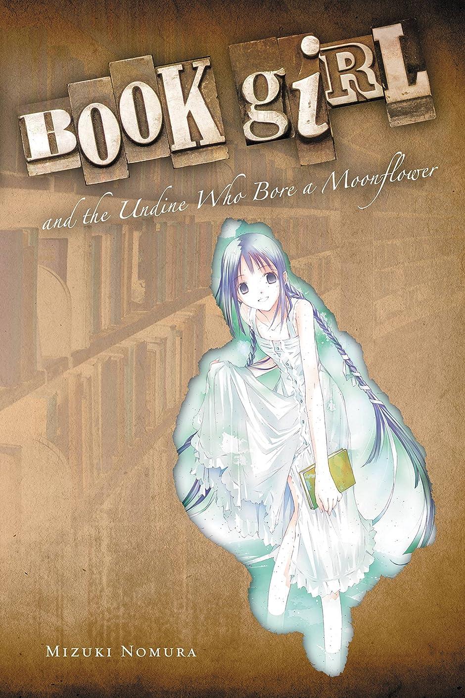 学ぶレース蛇行Book Girl and the Undine Who Bore a Moonflower (light novel) (English Edition)