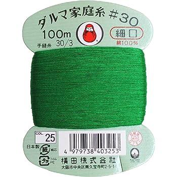 横田 ダルマ 家庭糸 手縫い糸 30番手 細口 col.25 グリーン 100m 01-0130