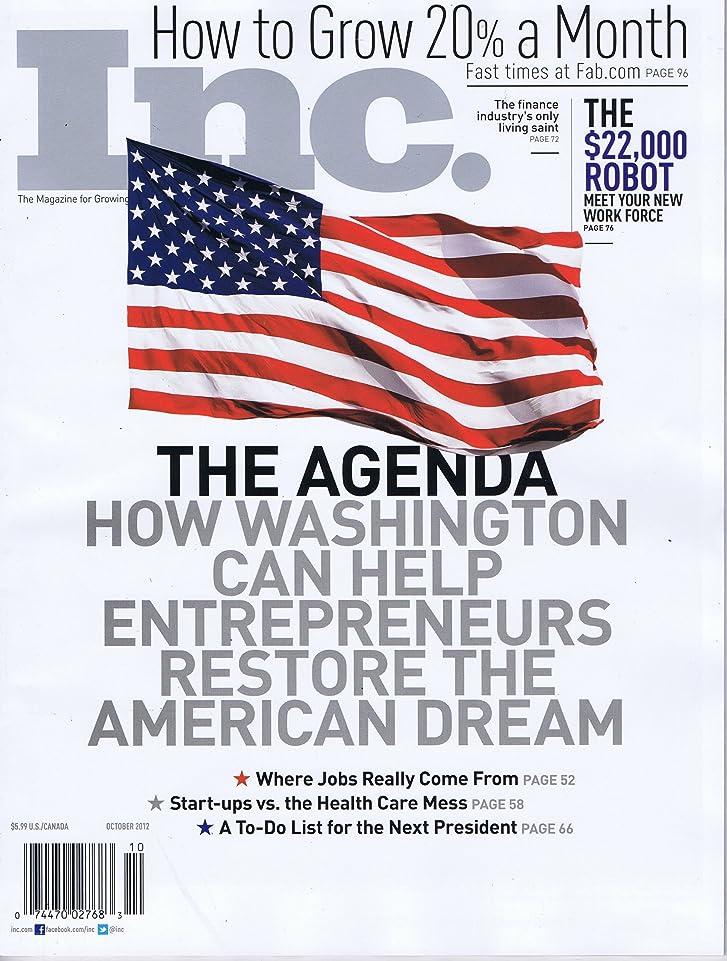 言い訳水銀のの面ではInc [US] October 2012 (単号)