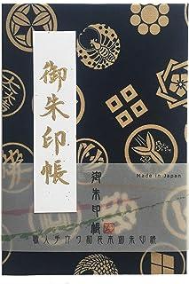 戦国大名家紋御朱印帳 【紺】 ビニールカバー付き・蛇腹式・24山48頁